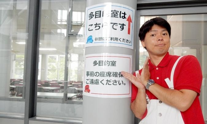 大阪市立科学館 (94)