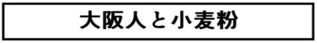 にゃっさん 2話1-②タイトル
