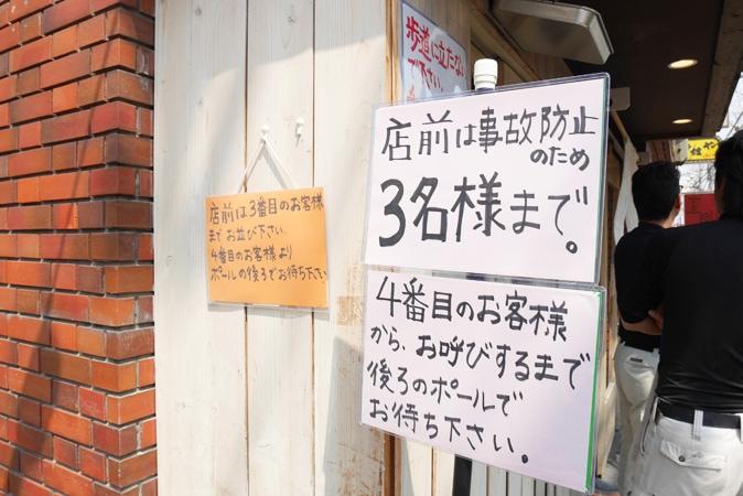 柳瀬蓉 青二犀 (4)