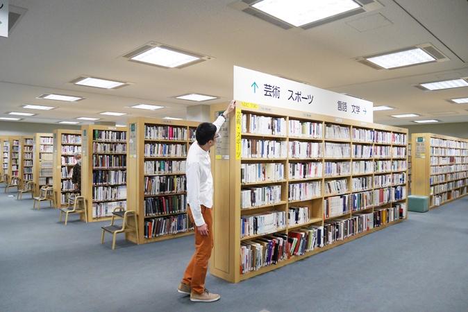 府立中央図書館 (18)