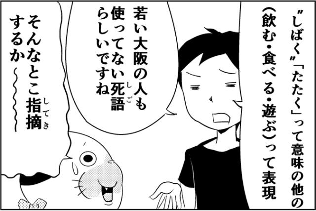 にゃっさん10-20
