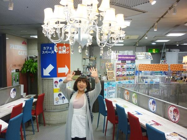 プリンセスカフェ (46)