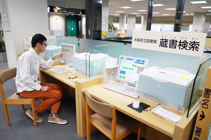 府立中央図書館 (13)