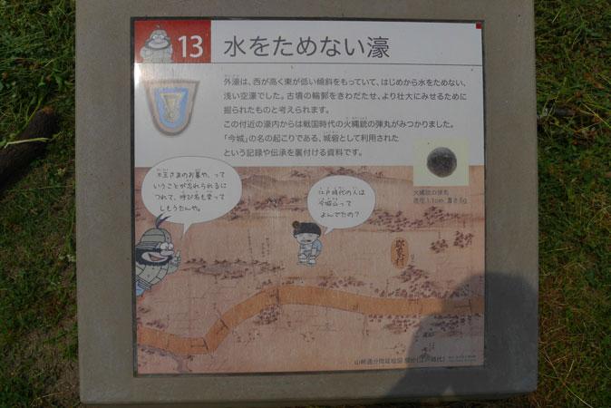 今城塚古墳-(2)