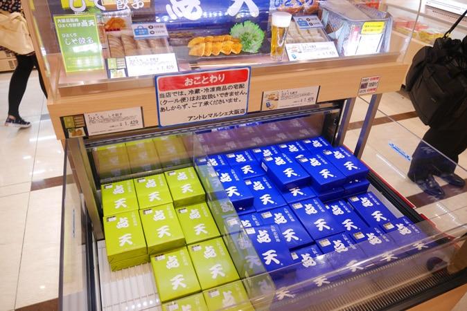 おみやげ 7イレブン-(4)