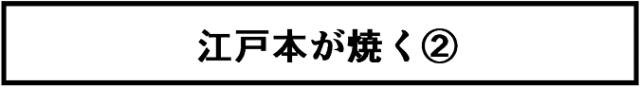 にゃっさん15-9