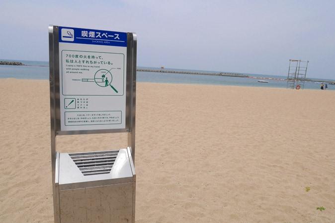 ときめきビーチ (29)