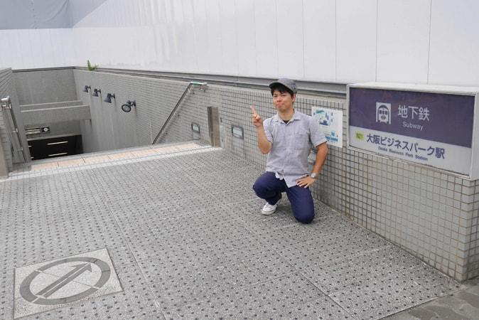 大阪城ホール アクセス (30)