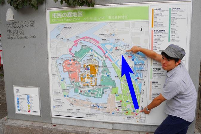 大阪城ホール アクセス (7)
