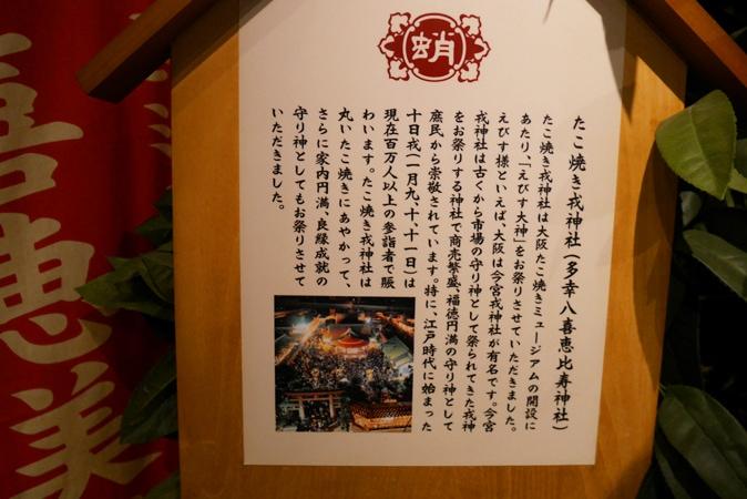 たこ焼き-(154)