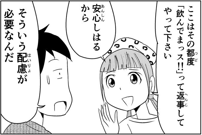 にゃっさん35-13