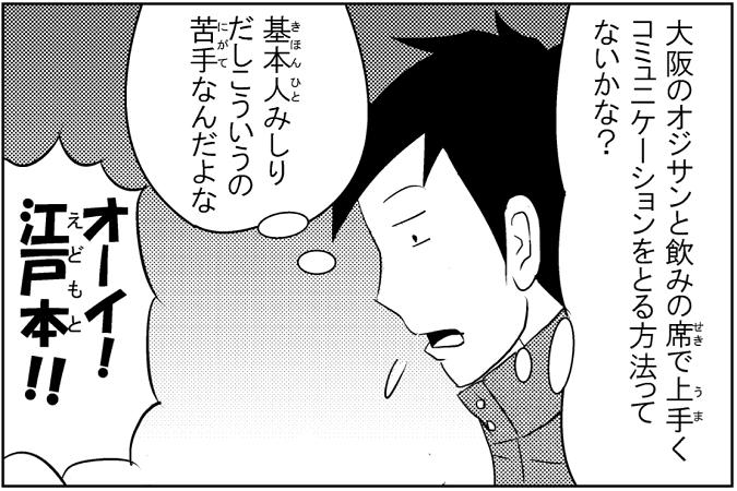 にゃっさん35-4