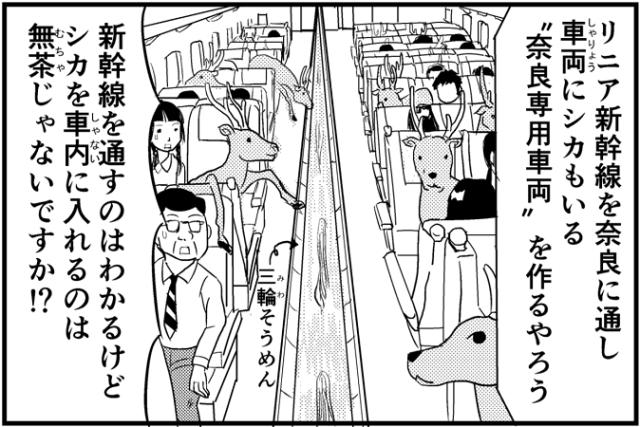にゃっさん33-14