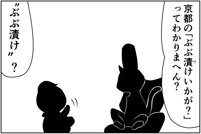 にゃっさん43-8