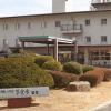 皆生温泉のホテル ペットと泊まれる宿夢寛歩に宿泊した感想ブログ