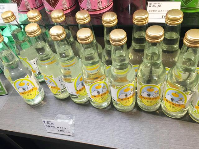 スヌーピー茶屋グッズ,柚子サイダー, 380円 (+税)