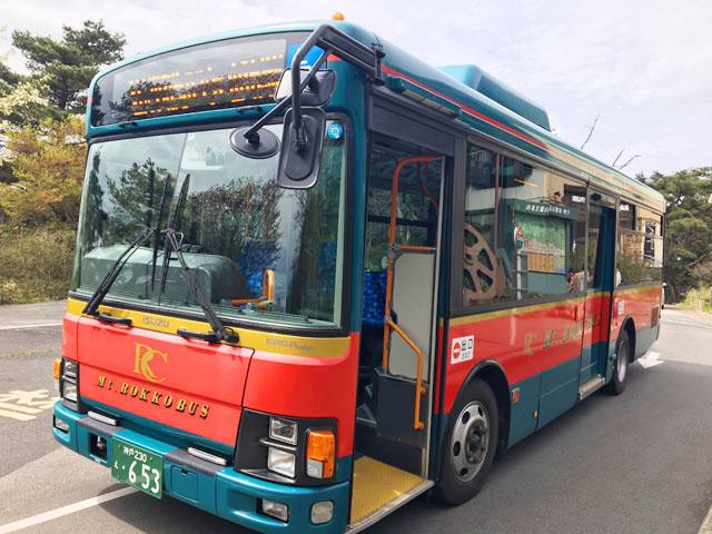 六甲山,巡回バス,