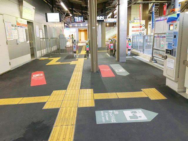 JR和歌山市駅,