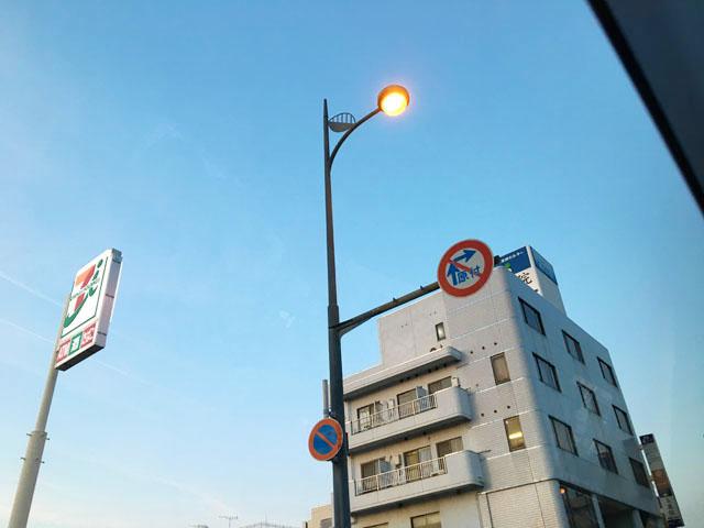和歌山市内,