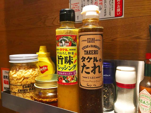 タケル,ステーキ,卓上にいろいろな種類の調味料が用意されている様子,