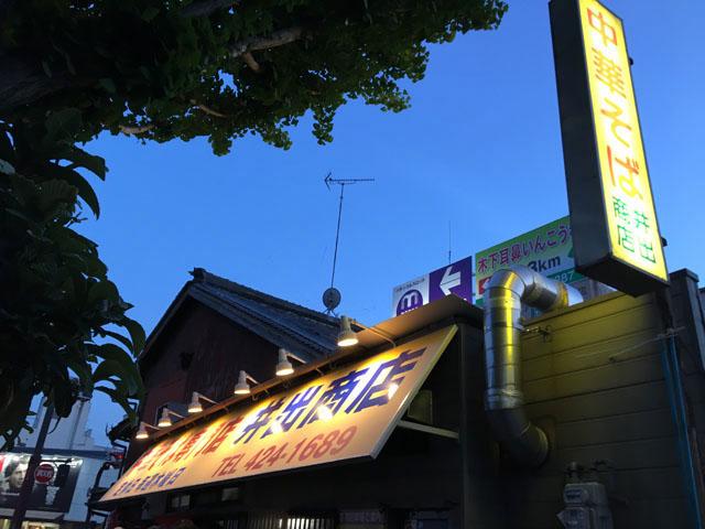 井出商店,和歌山ラーメン,店の外観,