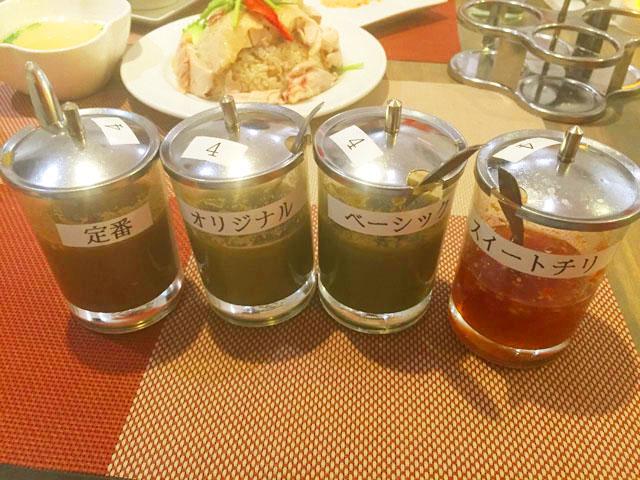 タイキッチン・カオマンガイのカオマンガイのソース