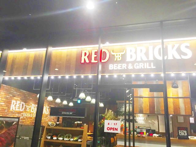 フェスティバルシティ,RED BRICKS,外観
