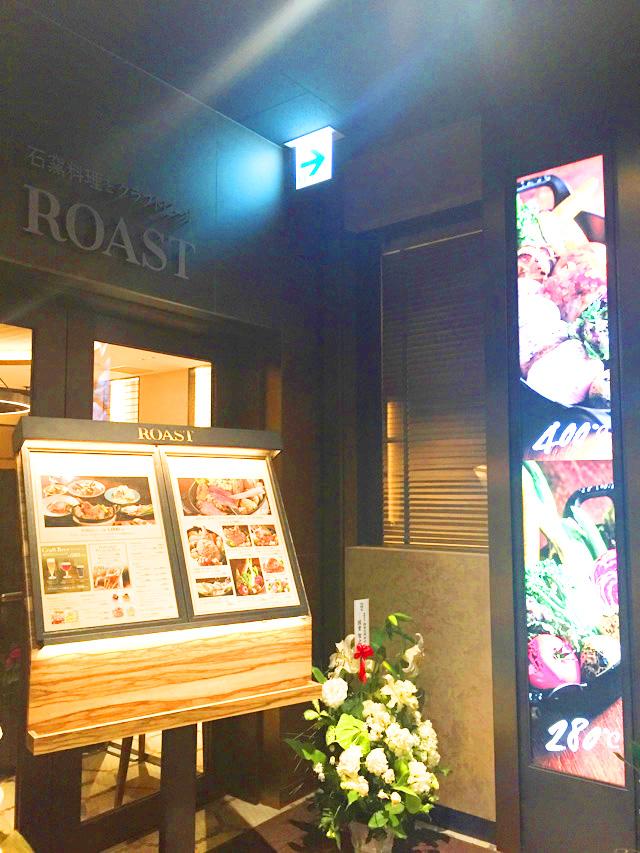 フェスティバルシティ,石窯料理とクラフトビール ROAST,大阪・中之島