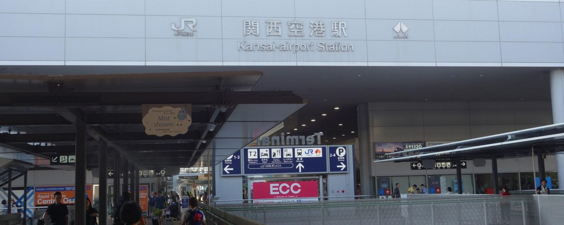 從關西機場出發~搭JR至市區 – 大阪鶴橋亭Hotel Osaka Tsuruhashi House