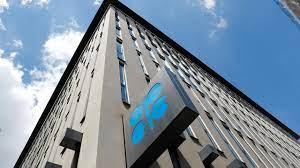 Uncertainty in oil market as OPEC postpones meetingNigeria — The Guardian  Nigeria News – Nigeria and World News