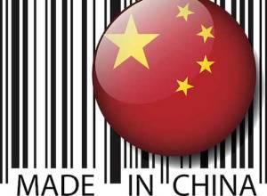made-in-china-barcode-vector-illustration_GJg1Jzuu