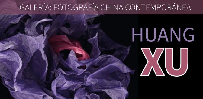 Galería: Huang Xu
