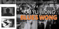 Kai Yu Wong Blues Wong