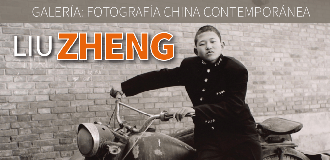 Galería: Liu Zheng