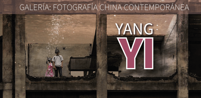 Galería: Yang Yi