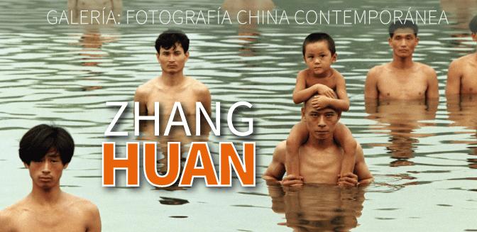 Galería: Zhang Huan