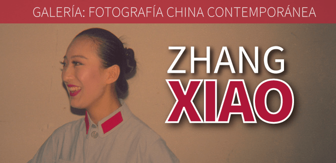 Galería: Zhang Xiao