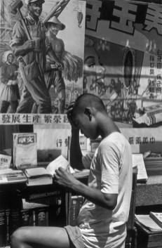 Shanghai, China 1949 Henri Cartier-Bresson