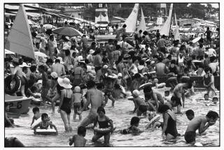 JAPAN. Fujisawa. 1977.Elliott Erwitt