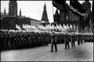 USSR. 1957.d.Elliott Erwitt
