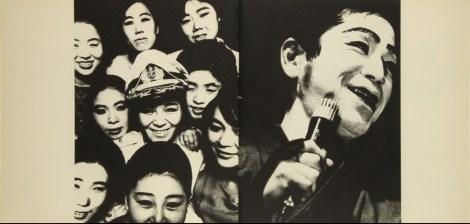 Daido Moriyama, japan a Photo Theather_10