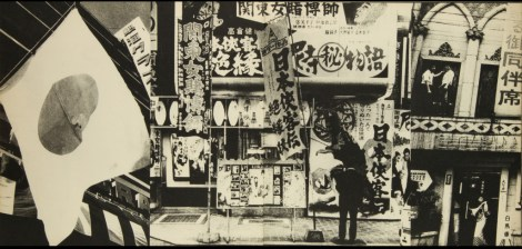 Daido Moriyama, japan a Photo Theather_6