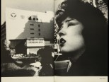 Daido Moriyama, transit_160