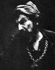 Max Waldman
