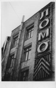 lomo_fabrica1