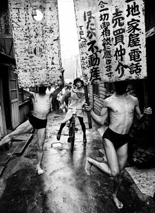 dance happening tokyo 1961 c william klein