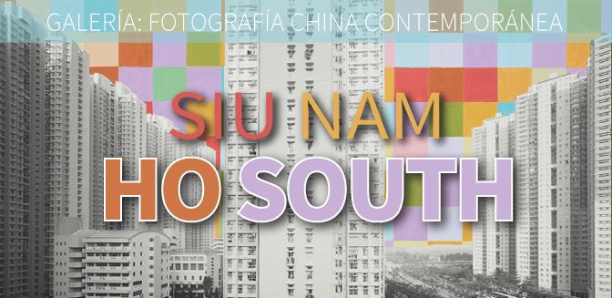 Galería: Ho Siu Nam South