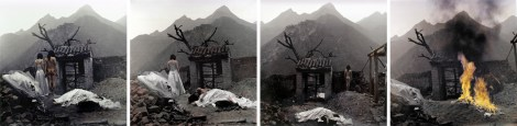 RongRong 2000 Beijing No. 1 (1, 2, 3, 4) 2000