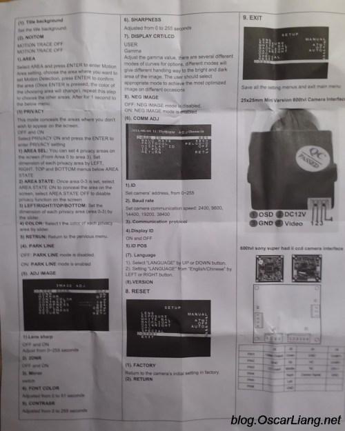 small resolution of 15 sony 600tvl fpv ccd camera manual 2