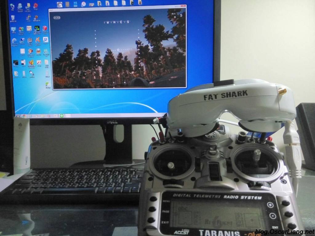 Best Quadcopter FPV Simulators | Drone Multirotor Trainer